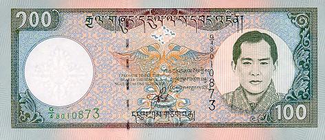 1-bhutanese-ngultrum