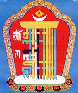 Namchuwangdhen